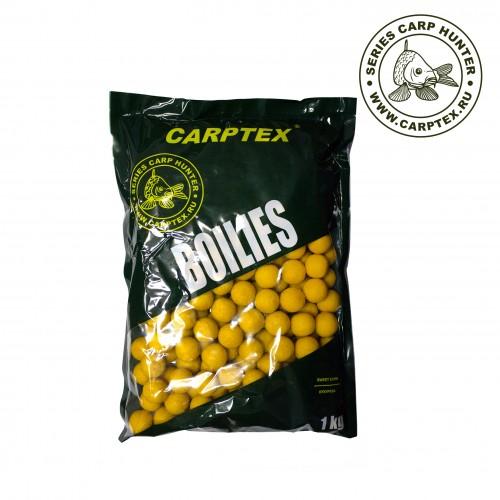 Бойлы Carptex вареные (SHELF LIFE) Кукуруза 20 мм. 1 кг.